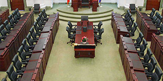 Members of the Legislative Assembly