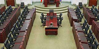 Members of the Legislative Assembly